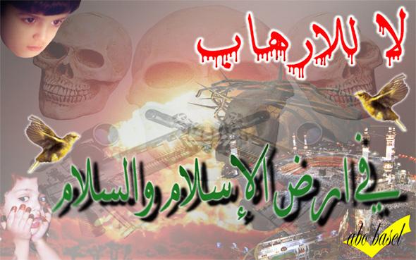 عزائى لكل احبابى المصريين