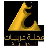 مجلة عربيات | Arabiyat Magazine logo