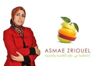 خبيرة التغذية أسماء زريول