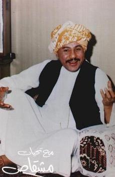 0acb502c3c2fb ذكريات الفن  مع الممثل السعودي مشقاص