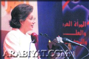 الأميرة مشاعل بنت محمد