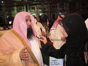 الدكتور أحمد الغامدي - هيئة الأمر بالمعروف والنهي عن المنكر