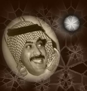 الأمير خالد بن يزيد