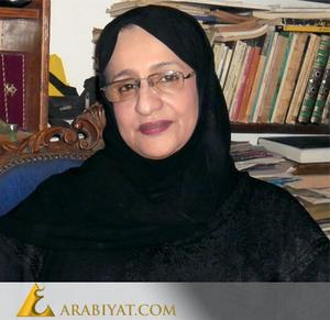 الدكتورة ملحة عبدالله