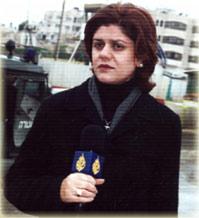 شيرين أبو عاقلة