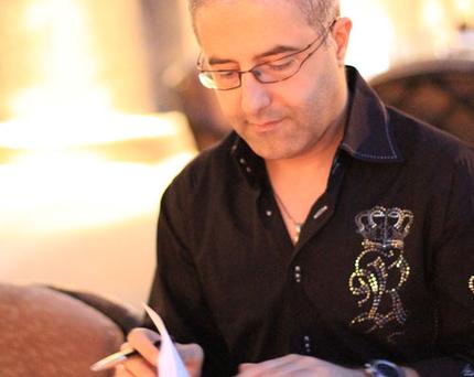 محمد أبو عبيد