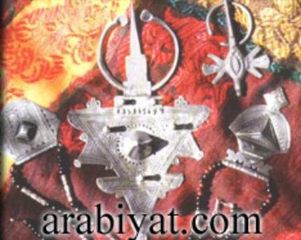المجوهرات الأمازيقية