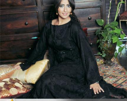 ابتسام بوشهري