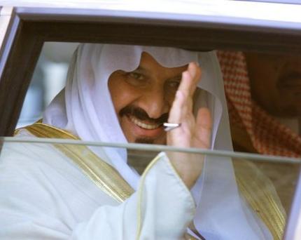 الأمير سلطان