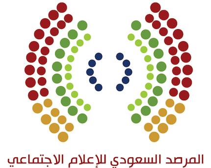 المرصد السعودي للإعلام الاجتماعي