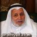 الدكتور محمد عبده يماني