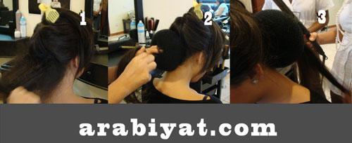 hair_1_523130228.jpg